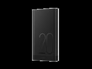 AP20 Huawei power bank 20000mAh black box