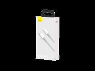 Baseus cable High Density PD 2.0 m USB-C - Lightning 20W white box