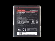 BL259 Battery for Lenovo bulk