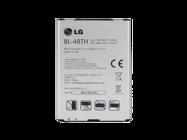 BL-48TH Battery LG bulk