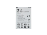 BL-49SF Battery for LG bulk