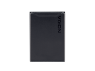 BL-4C Battery for Nokia 950mAh bulk
