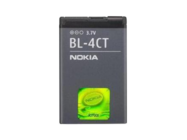 BL-4CT Battery Nokia 860mAh bulk