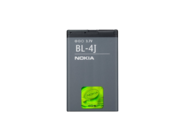 BL-4J Battery for Nokia bulk