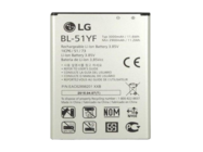 BL-51YF Battery for LG bulk