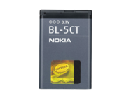 BL-5CT Battery for Nokia bulk