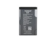 BL-6C Battery Nokia bulk