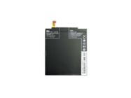 BM31 Battery Xiaomi Mi 3 Mi 3S bulk