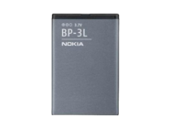 BP-3L Battery Nokia bulk