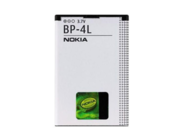 BP-4L Battery Nokia bulk