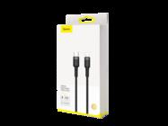 Cafule Baseus cable type-c/lightning 1m 18W black-gray box