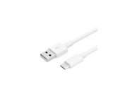 CP51 HUAWEI cable 3A Type-C white box