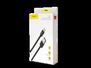 Double Fast Baseus cable type-c 1m 5A black box