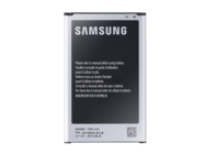 EB-B800BEBECWW Battery Samsung N900 Galaxy Note 3 bulk