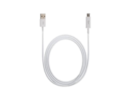EP-DG925UWZ Samsung cable USB white bulk