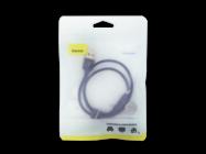 Halo Baseus cable lightning 0,5m 2,4A black bulk