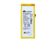 HB3742A0EZC Huawei Battery P8 Lite bulk