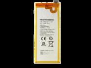 HB3748B8EBC Battery Huawei Ascend G7 bulk