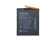 HE317 Battery for Nokia bulk