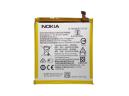 HE319 Battery for Nokia bulk