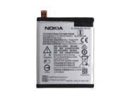 HE321 Battery for Nokia bulk
