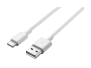 HL1121 HUAWEI cable type-c white bulk