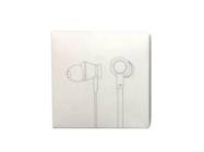 HSEJ02JY Xiaomi headset silver box