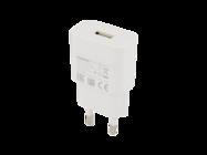 HW-050100E01 Huawei charger bulk
