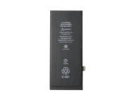 iPhone 8G Battery bulk