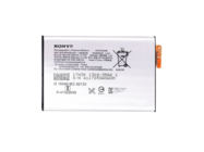 LIP1653ERPC Battery for Sony Xperia XA2 bulk