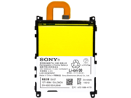 LIS1525ERPC Battery Sony Xperia Z1 bulk