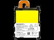 LIS1525ERPC Sony battery Xperia Z1 bulk