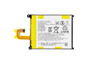 LIS1543ERPC Battery Sony Xperia Z2 bulk