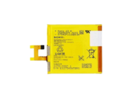 LIS1551ERPC Battery Sony Xperia M2 bulk