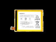 LIS1579ERPC Battery Sony Xperia Z4 Z3+ C5 bulk