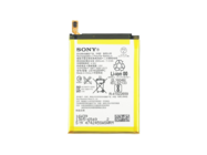 LIS1632ERPC Battery for Sony Xperia XZ bulk