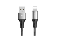 S-1530N1 Joyroom N1 Series lightning cable 1.5m black box